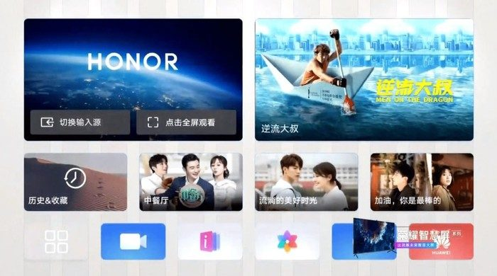 interface HarmonyOS pour la Smart TV Honor Vision de Huawei