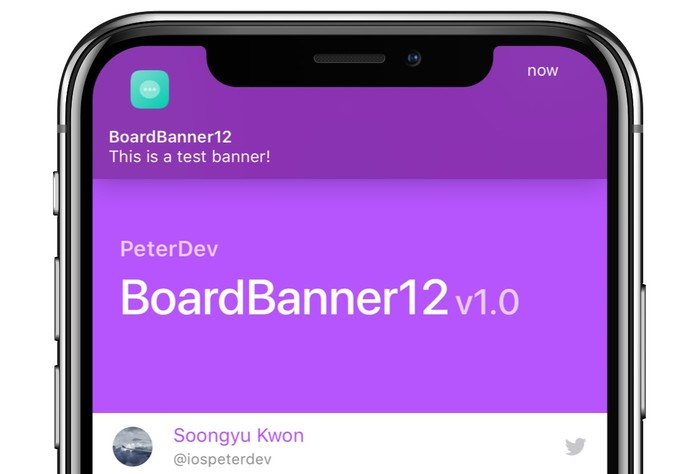 Tweak Cydia Boardbanner12 Iphone Par Peterdev