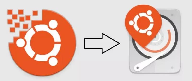 Nouvelle Icone Ubiquiti Installateur Ubuntu 20.10