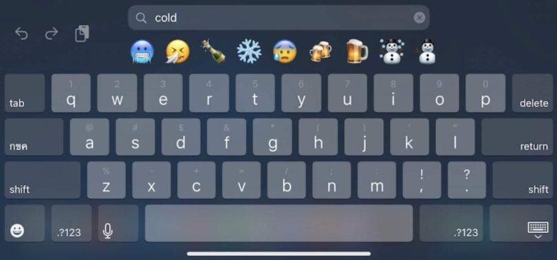 le tweak emoji search for ipad recherche emoji sur ipad